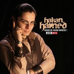 حامد حاکان