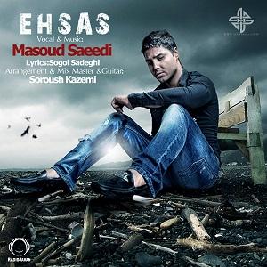 متن آهنگ احساس مسعود سعیدی