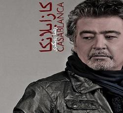 متن آهنگ شیرین و فرهاد ار رضا رویگری