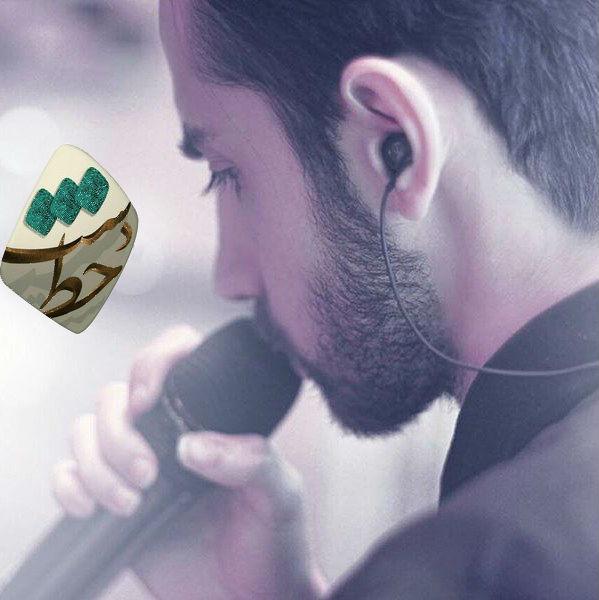 متن آهنگ دست خط سامان جلیلی