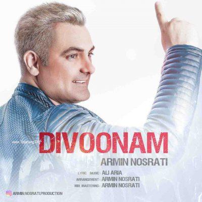 متن آهنگ جدید آرمین نصرتی به نام دیوونم